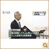 平成23年11月21日(月) 東北放送